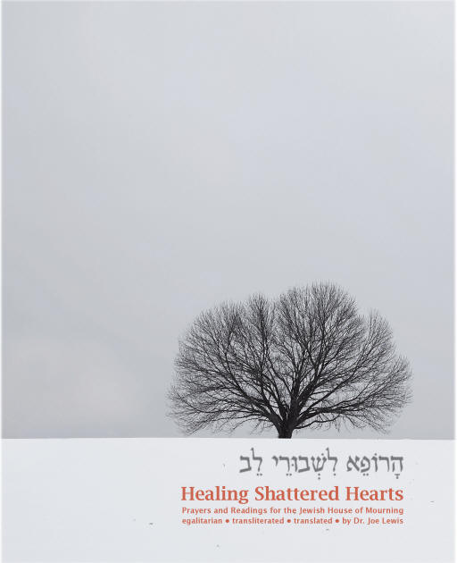Healing Shattered Hearts: afternoon and evening services for the Jewish house of mourning (Shiva minyan)