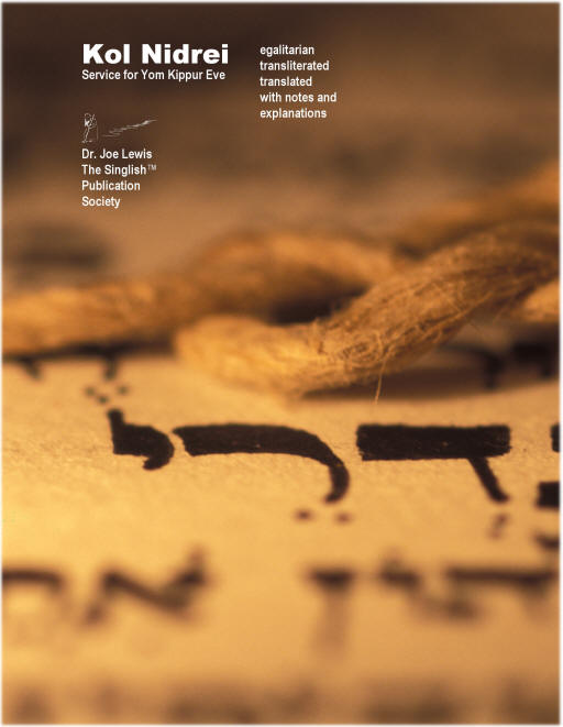 Kol Nidrei service: transliterated, egalitarian, inclusive machzor for the eve of Yom Kippur