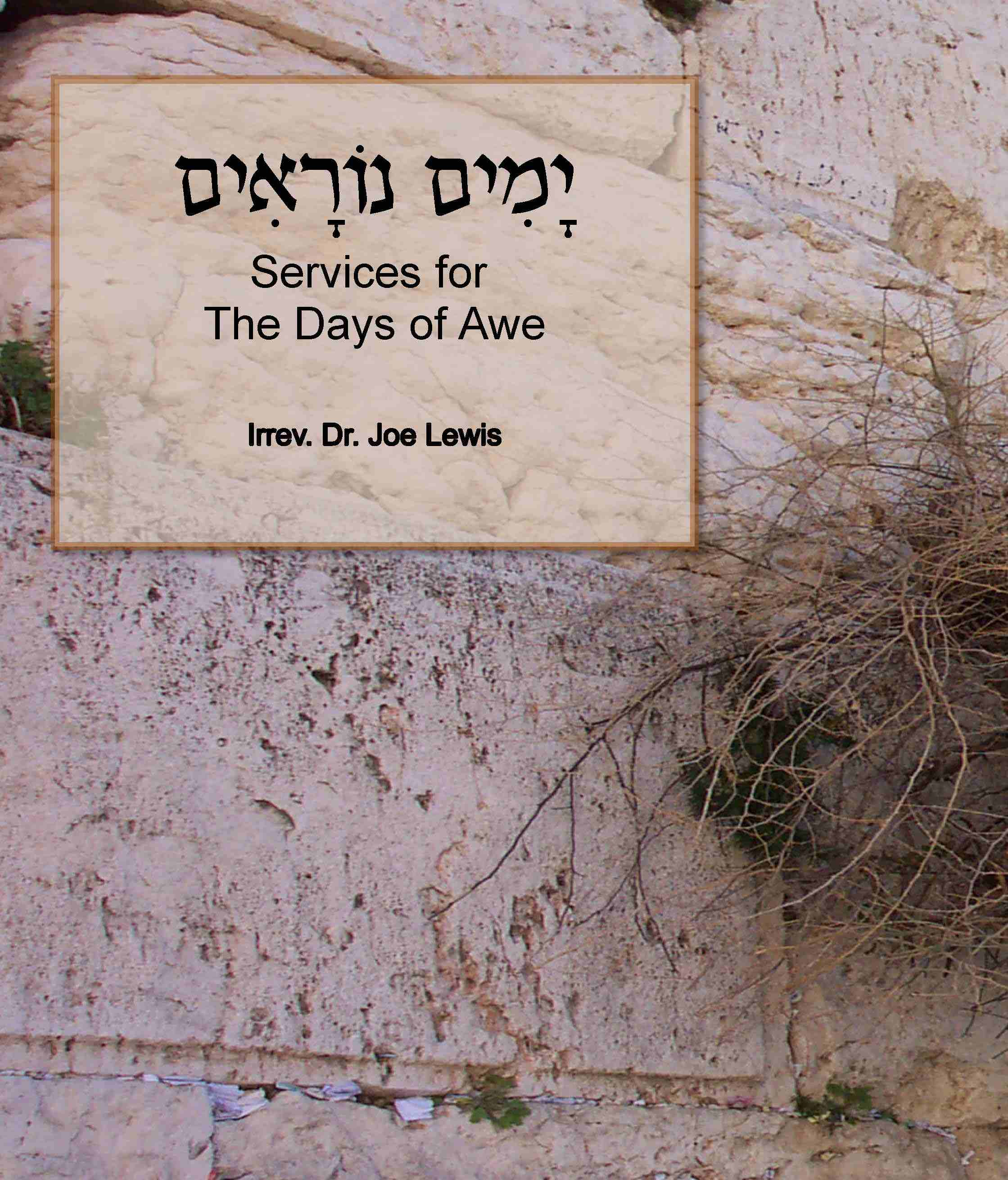 Synagogue Services: Days of Awe